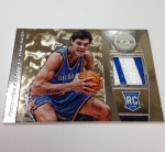 Panini America 2013-14 Totally Certified Basketball QC (112)
