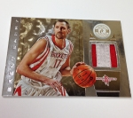 Panini America 2013-14 Totally Certified Basketball QC (114)