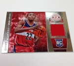 Panini America 2013-14 Totally Certified Basketball QC (117)