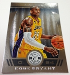 Panini America 2013-14 Totally Certified Basketball QC (3)