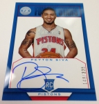 Panini America 2013-14 Totally Certified Basketball QC (39)