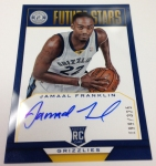 Panini America 2013-14 Totally Certified Basketball QC (41)