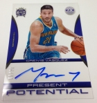 Panini America 2013-14 Totally Certified Basketball QC (43)