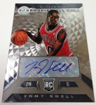 Panini America 2013-14 Totally Certified Basketball QC (46)