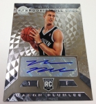 Panini America 2013-14 Totally Certified Basketball QC (50)