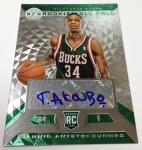 Panini America 2013-14 Totally Certified Basketball QC (61)