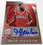 Panini America 2013-14 Totally Certified Basketball QC (76)
