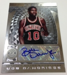 Panini America 2013-14 Totally Certified Basketball QC (80)
