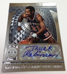 Panini America 2013-14 Totally Certified Basketball QC (82)