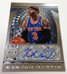 Panini America 2013-14 Totally Certified Basketball QC (85)