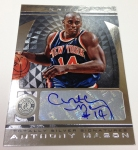 Panini America 2013-14 Totally Certified Basketball QC (90)