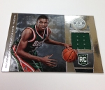 Panini America 2013-14 Totally Certified Basketball QC (92)