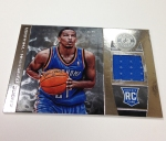 Panini America 2013-14 Totally Certified Basketball QC (94)
