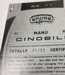 Panini America 2013-14 Totally Certified Teaser (14)