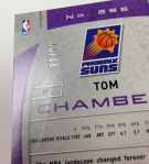 Panini America 2013-14 Totally Certified Teaser (20)