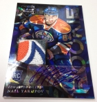 Panini America 2013 Black Friday Additional Autos (3)