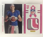 Panini America 2013 Black Friday BCA (42)