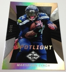 Panini America 2013 Limited Football QC (17)