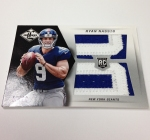 Panini America 2013 Limited Football QC (58)