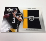 Panini America 2013 Limited Football QC (60)