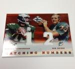 Box 2, Card 3