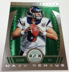 Panini America 2013 Totally Certified Football QC (36)