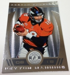 Panini America 2013 Totally Certified Football QC (9)