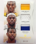 Paninni America 2012-13 Immaculate Basketball Preview 1 (42)