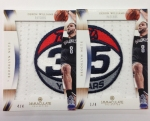 Paninni America 2012-13 Immaculate Basketball Preview 1 (80)
