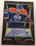 Select Hockey QC Add (17)