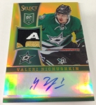 Select Hockey QC Add (5)