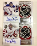 Panini America 2013-14 Dominion Hockey Packout Live Twitter (18)