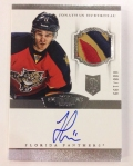 Panini America 2013-14 Dominion Hockey Packout Live Twitter (20)