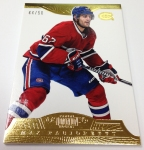 Panini America 2013-14 Dominion Hockey QC Part Two (12)
