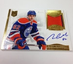Panini America 2013-14 Dominion Hockey QC Part Two (23)