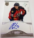 Panini America 2013-14 Dominion Hockey QC Part Two (27)