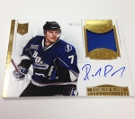 Panini America 2013-14 Dominion Hockey Teaser (39)