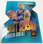 Panini America 2013-14 Prizm Basketball Hobby Jumbo (59)