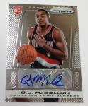 Panini America 2013-14 Prizm Basketball Hobby Jumbo (73)