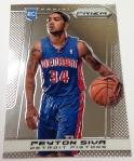 Panini America 2013-14 Prizm Basketball QC (10)