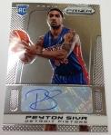 Panini America 2013-14 Prizm Basketball QC (50)