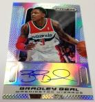 Panini America 2013-14 Prizm Basketball QC (60)