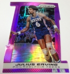 Panini America 2013-14 Prizm Basketball Rainbow (22)