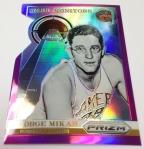 Panini America 2013-14 Prizm Basketball Rainbow (57)
