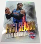 Panini America 2013-14 Prizm Basketball Rainbow (71)