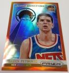 Panini America 2013-14 Prizm Basketball Rainbow (81)