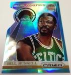 Panini America 2013-14 Prizm Basketball Rainbow (85)