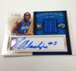 Panini America 2013-14 Timeless Treasures Basketball QC (18)