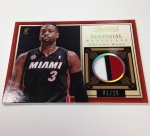 Panini America 2013-14 Timeless Treasures Basketball QC (59)