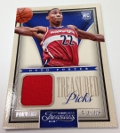 Panini America 2013-14 Timeless Treasures Basketball QC (71)
